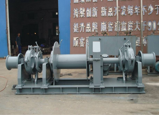 Cabrestante para remolcadores de alta calidad