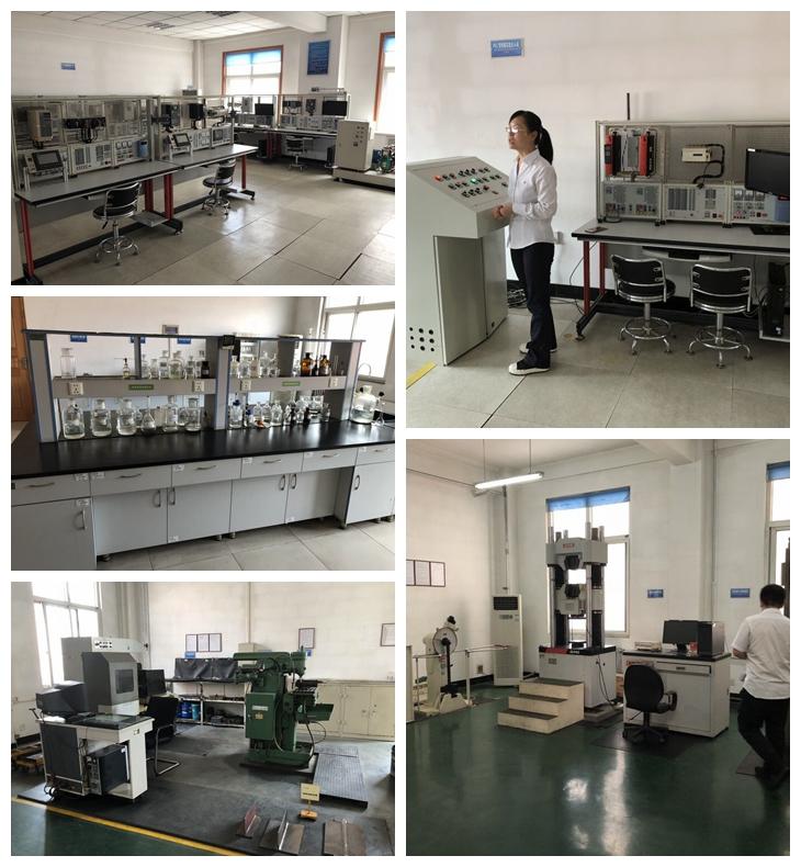 AICRANE Laboratory