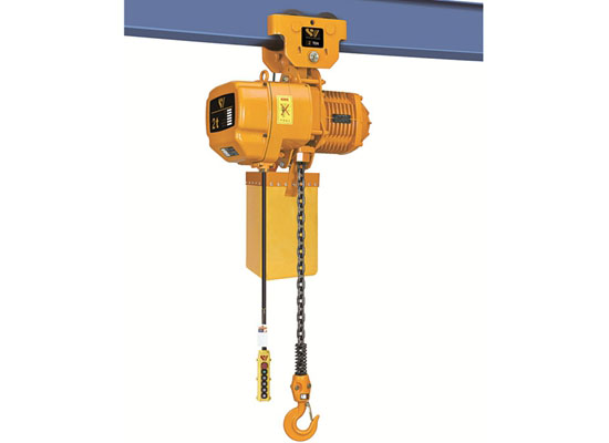 Flexible Chain Hoist